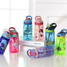 Factory new product BPA free children water bottle  kids bottle with straw
