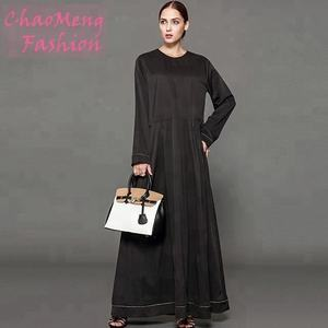 1569# New over size Long sleeve black elegant islamic kimono baju kurung peplum for muslim women pakistani sharara dress