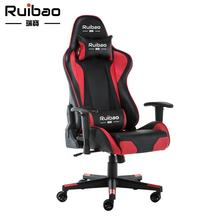 Wholesale Hot Sale Cool Gaming Chairs Executive Gaming Chair Office With Five Star Wheels