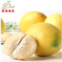 Chinese Honey Pomelo for sale