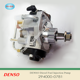 DENSO common rail diesel fuel injection pump 294000-0781,Common rail diesel fuel injection pump for 294000-0781 Nissan YD25