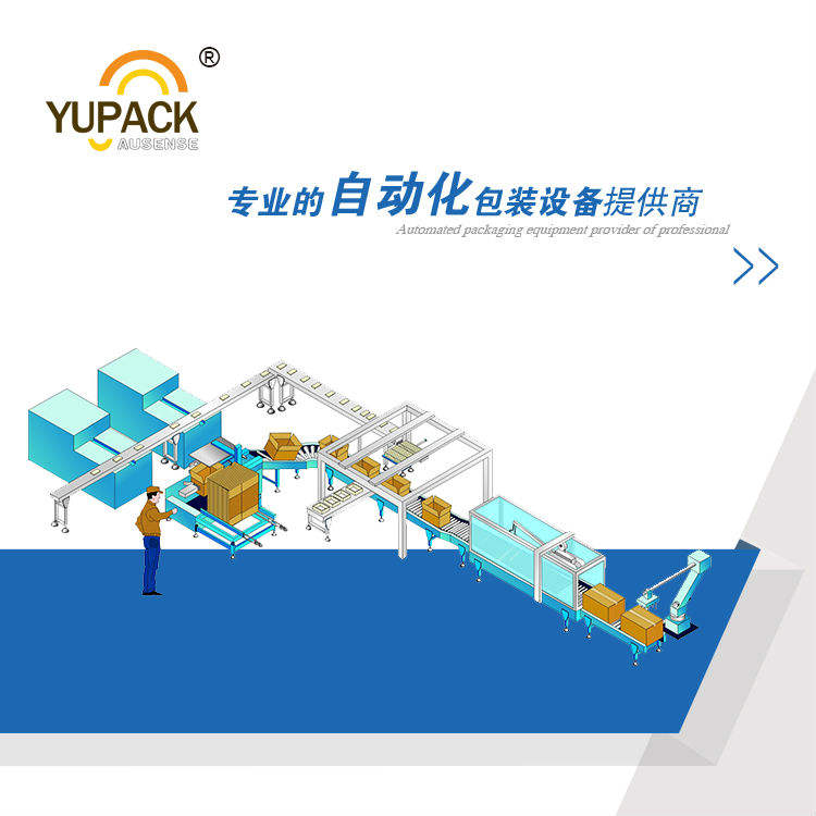 Automatic case erector ,case sealer ,case strapping machine with conveyor line /Box Packaging Production Line