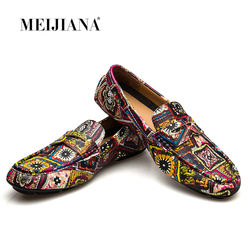MEIJIANA Brand Leather Men Flats Loafers New Men Casual Shoe