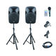 600 Watts 2 Way 12 Inch multimedia active line array powered pa speakers Combo system Set