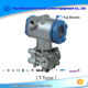 FUJI LIQUID LEVEL PRESSURE TRANSMITTER/TRANSDUCER WITH LCD INDICATOR& SILICON SENSOR