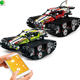 2.4G 410Pcs Off Road Car Remote Control Building Block Technic Bricks