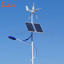 Wind Solar Hybrid LED Street Lights with MPPT Controller