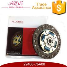 Engine parts clutch kit clutch disc for star OEM:22400-76A00