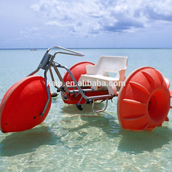 water pedal boat tricycle aqua cycle water trikes water tric