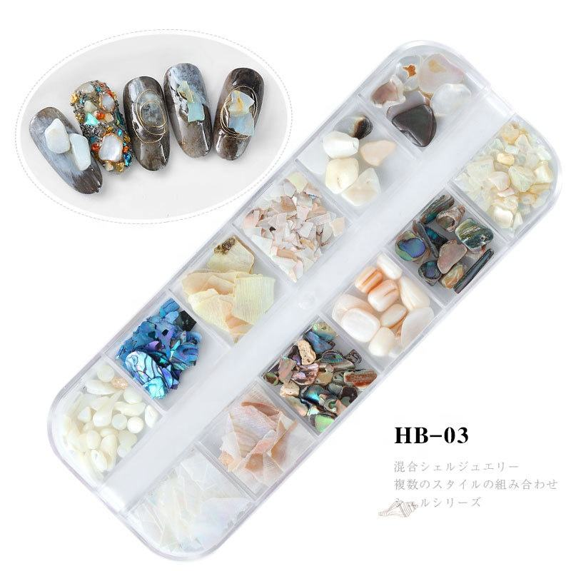 Hot Sale 12 Colors/Box Shell Crushed Stones Gravel Flakes 3D Beauty Colorful Nail Art Shell