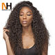 High Density 150% Unprocessed Raw Human Hair Jerry Curly Wig Deep Curly Human Hair Lace Front Wig