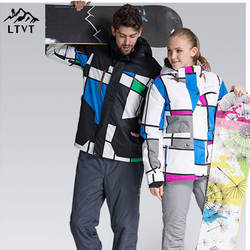 Waterproof Ski Snow Clothing for Wholesale