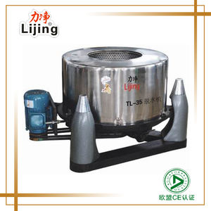 centrifugal hydro-extractor hydro spinner industrial hydro extractor clothes spinning machine