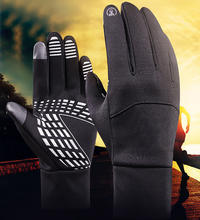 full finger cycling gloves autumn/winter mountain bike bicycle sport glove breathable equipment