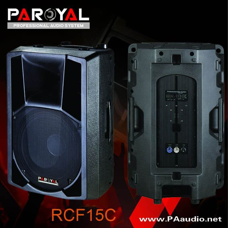 amplifier digital aktif RCF15C plastik kabinet speaker kotak