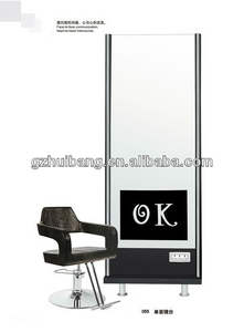 New Designer Beauty salon Mirror for salon Hb-055