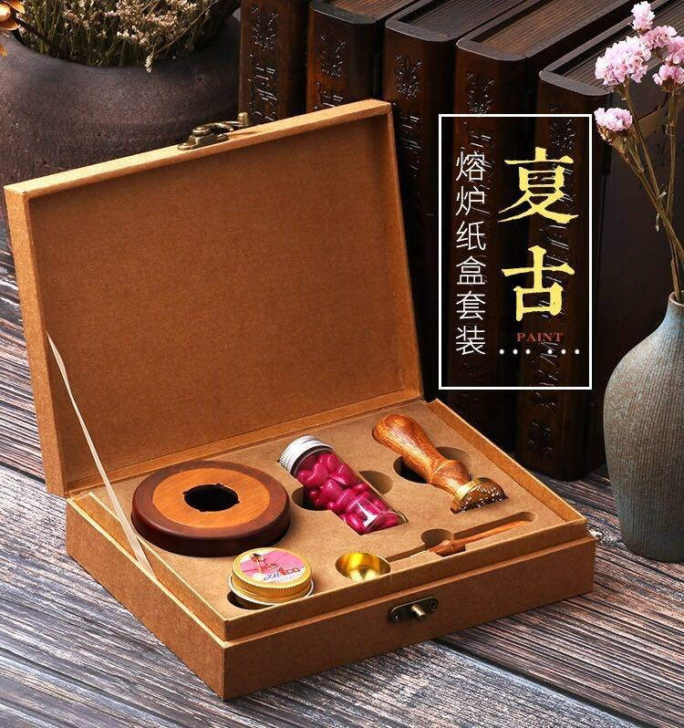 Luxury vintage wax seal cardboard set with wax seal furnace for wedding party invitation valentine festival gift