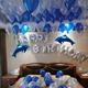 Amazon hot sell theme birthday party decoration sets adult birthday party supplies