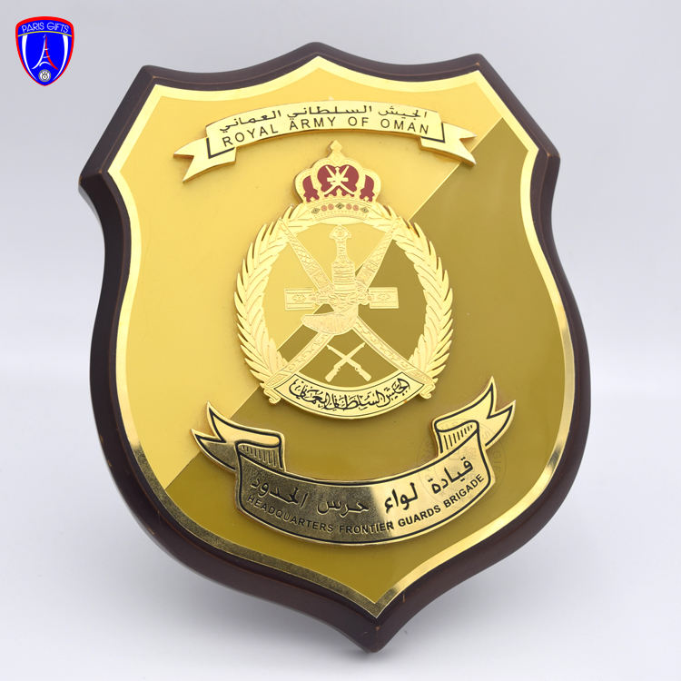 Oman Custom High Quality Wooden Award Plaques Honor Plaques souvenir trophy 3D Shield award plaques for royal army