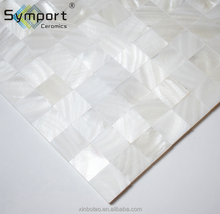 Top seamless pure white seashell wall tile/ mother of pearl shell mosaic/ mosaic shell