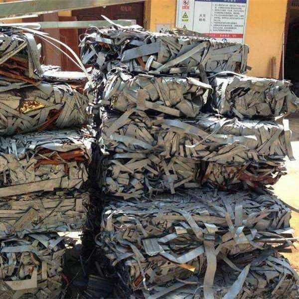 Stainless steel scrap 304 and 316 for sale