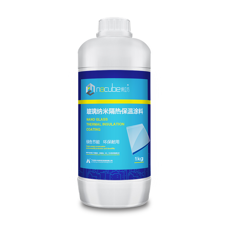High performance Nano Transparent Heat Insulation Coating with 90% IR Rejection UV Blocking