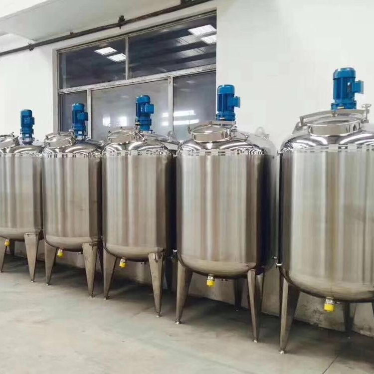 Food grade sanitary stainless steel chemical reactor with jacket factory price