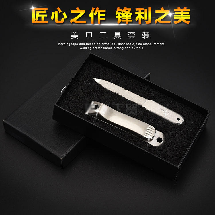 Top Quality Stainless Steel 2 pcs Nail Clipper Nail File Private Logo manicure set
