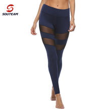 High Quality Fashion Gym Custom Sport Yoga Pants Leggings
