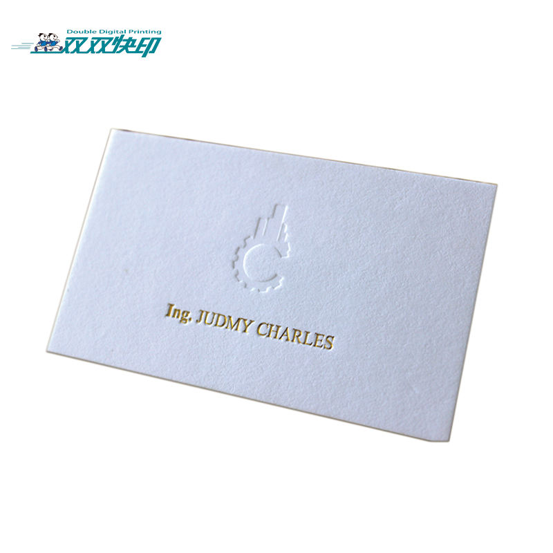 CBC001 digital cardboard custom printed paper gold foil cotton business card