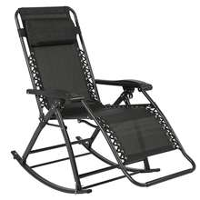 wholesale portable folding rocking chair for sit and sleep down