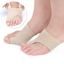 Cushion Foot Custom Logo Plantar Fasciitis Silicone Arch Support Sock