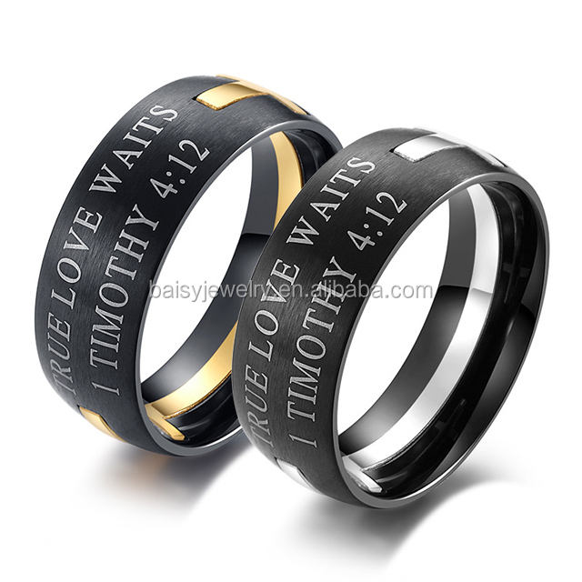 Factory Christian custom engraved inspirational removable Timothy 4:12 Scripture stainless steel sideways cross rings