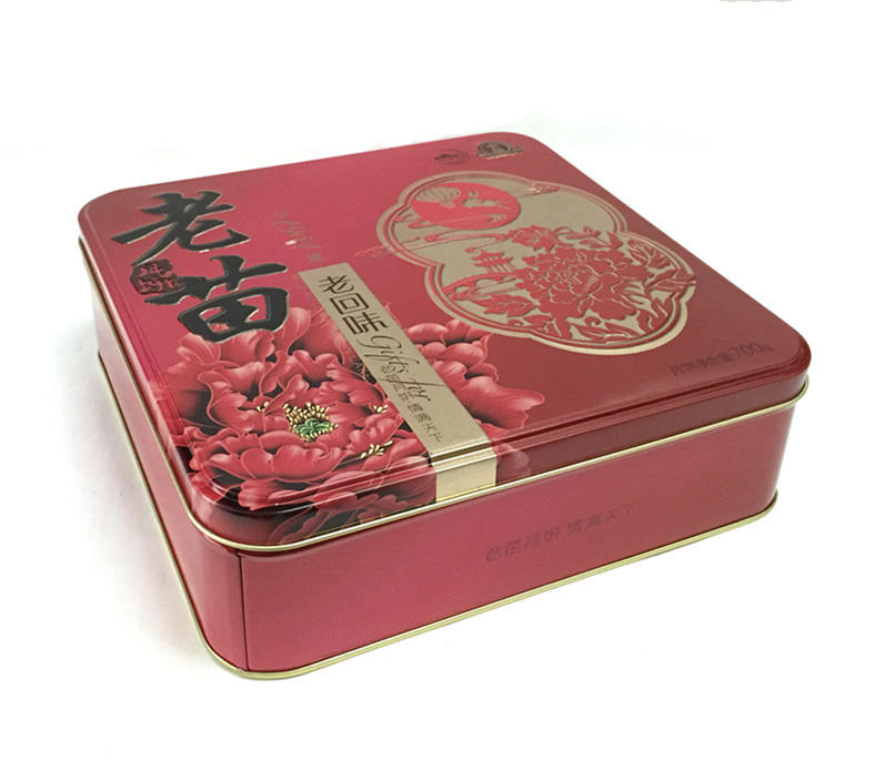 Square Nice Cake Tins Packaging Cake Tin Box