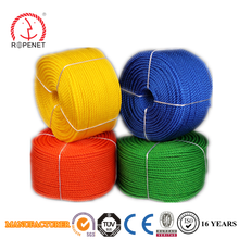 2017 hot sale PP hollow braided polyester nylon rope
