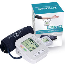 szkia full automatic digital blood pressure monitor sphygmomanometer blood pressure meter a blood pressure monitor