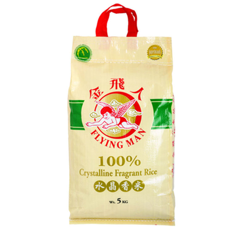 Flying Man Fragrant Rice 5 KG Long Grain White Thailand Rice