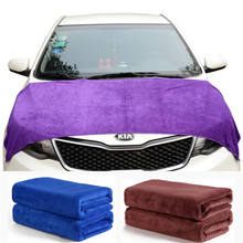 U-HomeTalk UT-MF010 Plush Thick Microfiber Car Cleaning Cloths Car Detailing Towels Car Care Wax Polishing Cloth