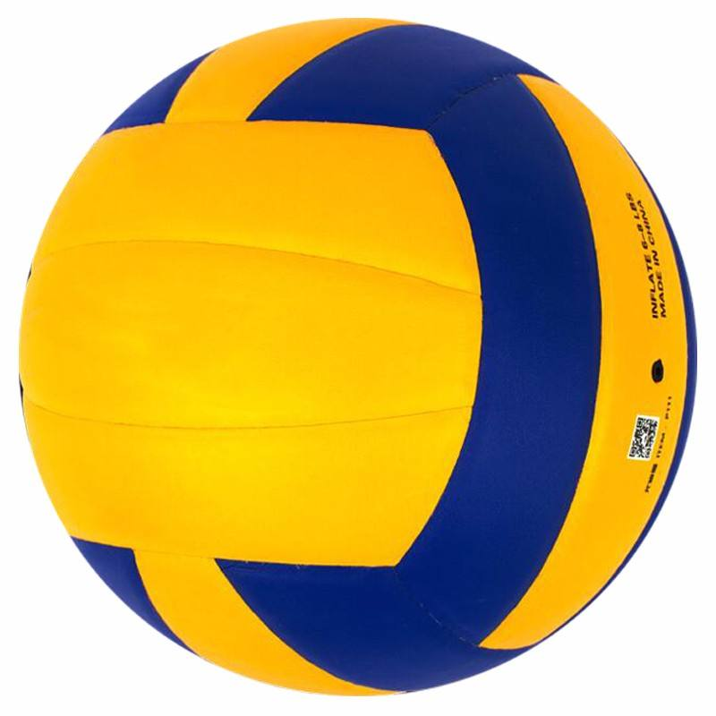 Volleyball Ball Size Leather Ball Official Size 5 Soft Pu Volleyball For Training Or Match Laminate Volleyball