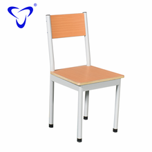 High Quality Steel Knock Down Structure Wholesale china online shopping school furniture library reading chairs