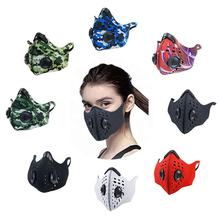 sports bike cycling face pollution dust mask color and respirator with valve