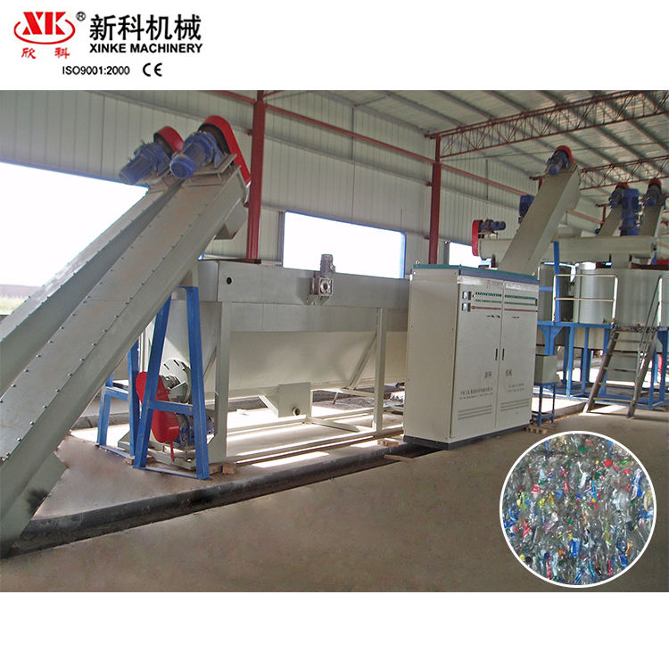 PET bottle recycling washing and dewatering line