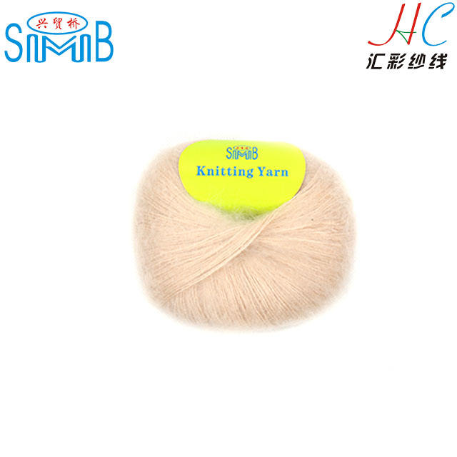 factory direct sale mohair yarn newest angora wool for knitting knitwear mohair brushed knitting yarn