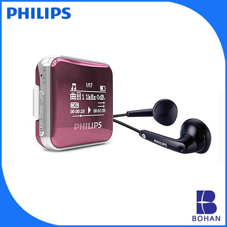 PHILIPS musik mp3 hindi song herunterladen free mp3 klingeltöne flac spieler