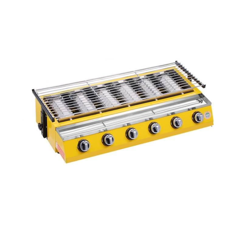 6 Burners KL-X6T China Professional 12 Months Warranty Portable 6 Burners Yellow Gas BBQ Grill