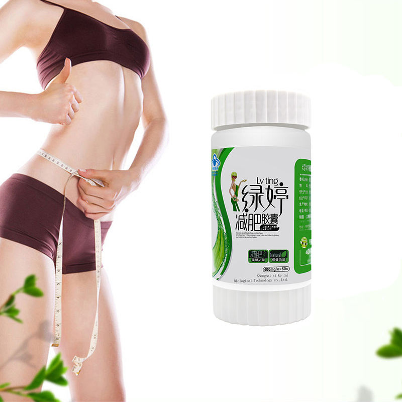 2019 New Product Weight loss Products Best slimming capsules