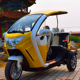 CCE 2018 / hot-selling park three rounds of sightseeing car golf electric car