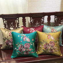 The national style fashionable and comfortable silk embroidery cushion cover