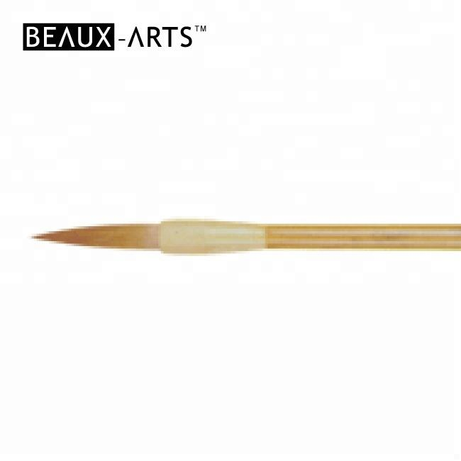 Chinese calligraphy brushes Item 330140