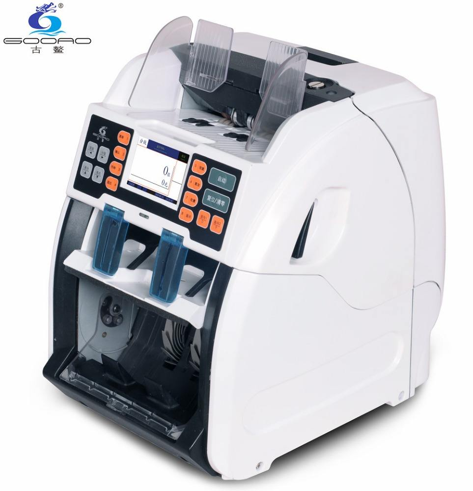 Best Selling Mixed Denomination two pockets bill counter GA-QFJ2101 Banknote Sorter with IR UV MG and double CIS for the bank